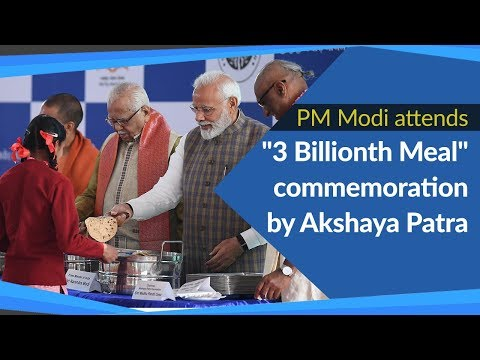 "PM Modi attends ""Three Billionth Meal"" commemoration by Akshaya Patra in Vrindavan, Uttar Pradesh"