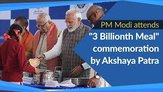 "PM Modi attends ""Three Billionth Meal"" commemoration by Akshaya Patra in Vrindavan, Uttar Pradesh"
