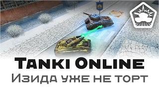 Tanki Online Изида уже не торт Изида М3 Хорнет М3