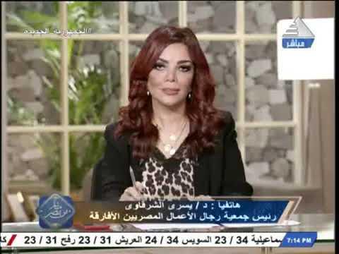 د  يسري الشرقاوي يعلق علي مؤتمر التعاون الدولي