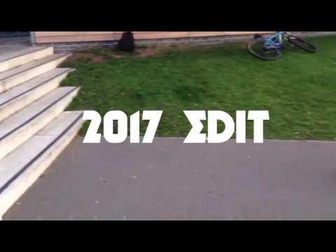 LIAM MILLER/START OF 2017 EDIT
