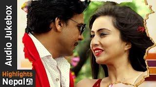 JAI PASHURAM - New Nepali Movie Audio Jukebox Ft. Biraj Bhatta, Nisha Adhikari, Robin Tamang 2016 4K