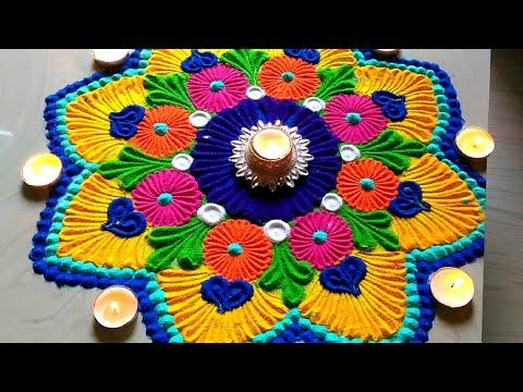 Beautiful & unique rangoli design for Diwali 2018 thumbnail