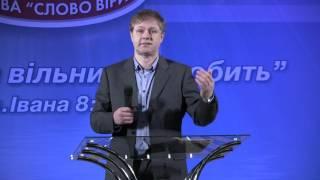 Юрий Стогниенко -