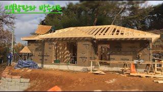 6.지붕합판취부와 방수시트덮기