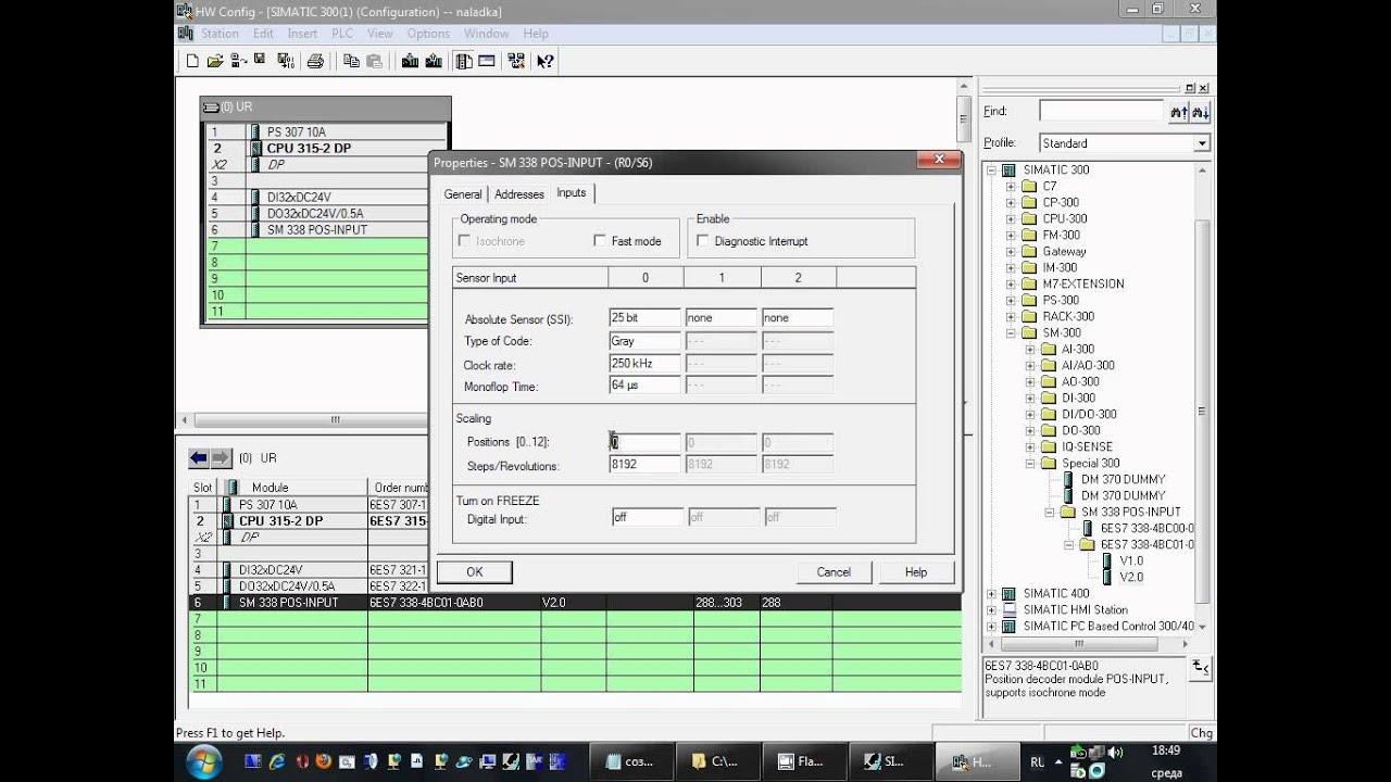 Программирование контроллеров siemens для начинающих