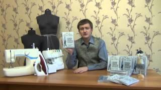 видео Мужские брюки: модели и детали