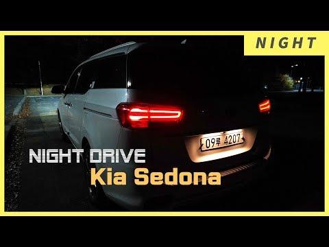 Kia Sedona 2.2 Diesel - Night Drive.  2019 Kia Sedona Better Than Honda Odyssey And Toyota Sienna?