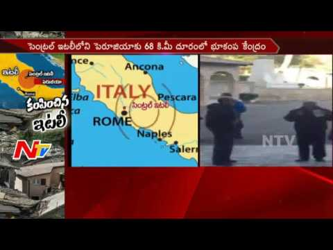 Two Strong EarthQuakes Hit Centraly Italy || #ItalyEarthquake || Latest News || NTV