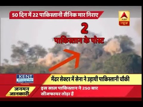 Jan Man: Indian Army destroys Pakistani posts in Mendhar sector of Jammu and Kashmir