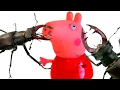 Peppa Pig - Stag Beetle. Peppa Pig escapes from Bugs. Peppa Pig English episodes