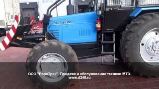 Трелевочный трактор ТТР-401М-05 на базе лесного трактора Л82.2