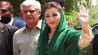 Maryam Nawaz reached Judicial Academy