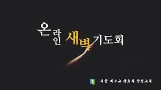 아모스4장