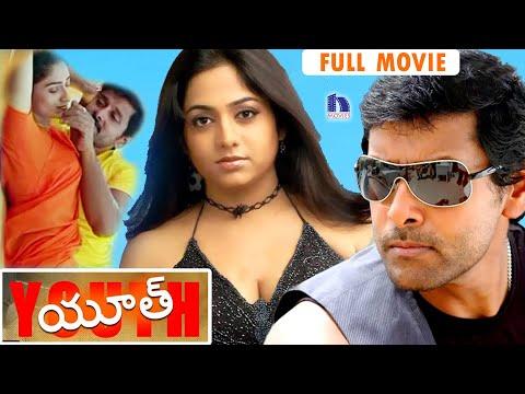 Youth (2001) Telugu Full Movie || Chiyaan Vikram, Sri Harsha, Lahari