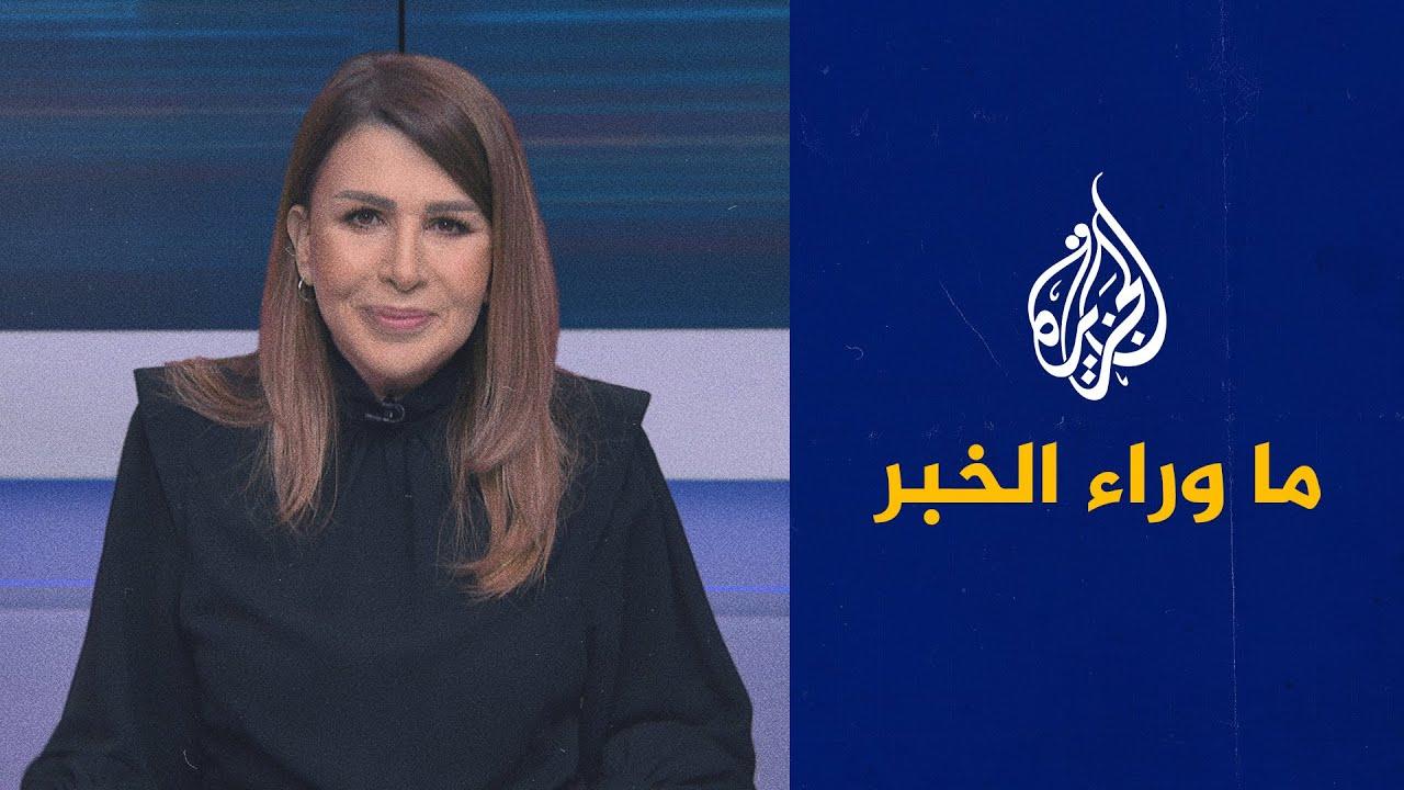 ما وراء الخبرـ تهديد إسرائيلي لإيران وتصعيد مع لبنان.. هل هو الحسم العسكري؟  - نشر قبل 4 ساعة