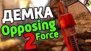 НОВАЯ ДЕМКА Half-Life: OPPOSING FORCE 2!