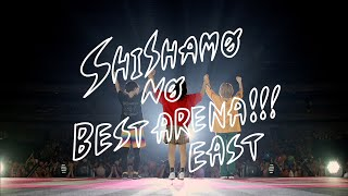 SHISHAMO「SHISHAMO NO BEST ARENA!!! EAST」ダイジェスト
