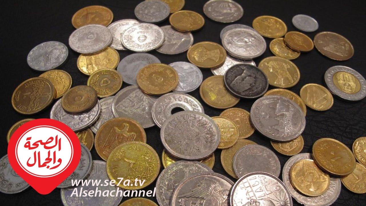 تفسير النقود الفضه ف المنام Youtube