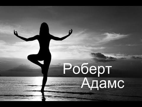 Мериме Проспер - Кармен и другие новеллы. Слушать