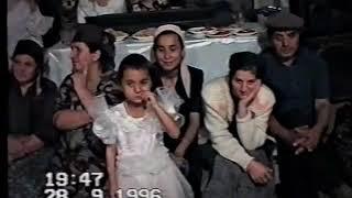 Свадьба Имрана и Седы,п.Мичурино,28.09.1996г.,2 часть