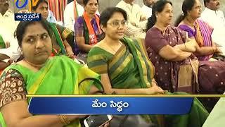 Andhra Pradesh | 18th February 2018 | Ghantaravam | 4 PM | News Headlines