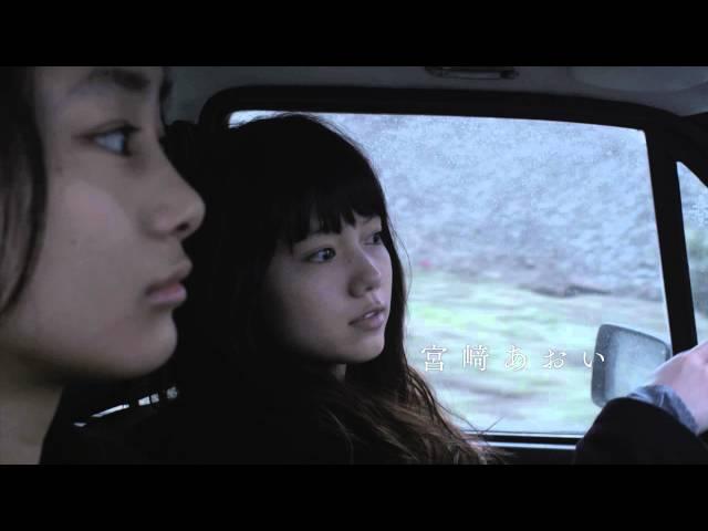映画『ペタル ダンス』特報映像