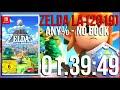 Zelda Link's Awakening (2019) Speedrun ANY% - No Book (PB 1:39:49)