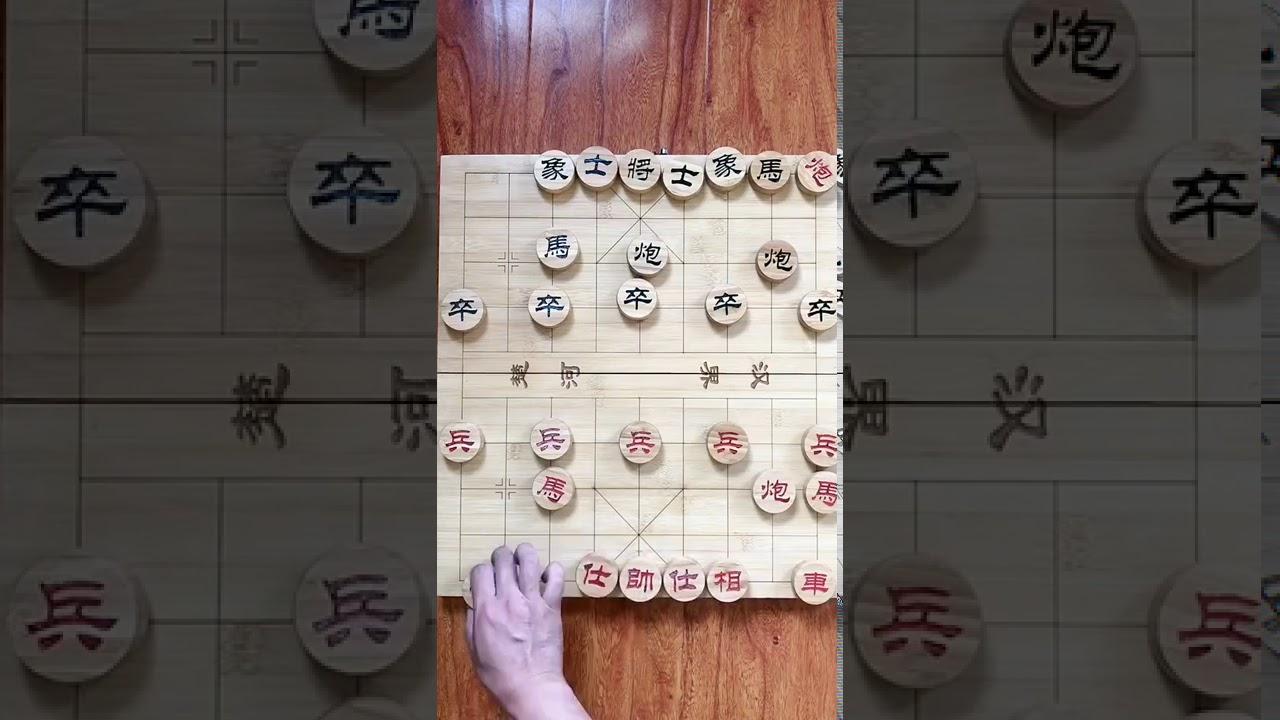 【象棋攻殺】沿河十八打,一打就乾蒙