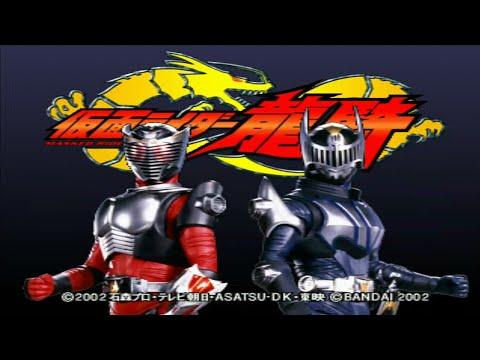 Download Game Kamen Rider Ryuki | Link + Cara Instal