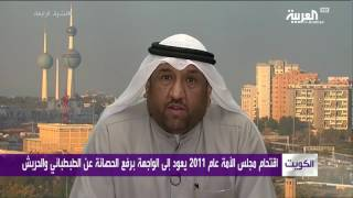 #الكويت .. استقالة وزير الإعلام ورفع الحصانة عن 3 نواب