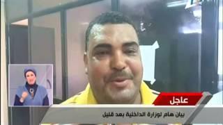 بالفيديو|| تنفيذ قرار وزير الداخلية بحصول أول 5 مواطنين على الخدمات الجماهيرية مجانًا