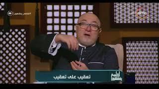 الشيخ خالد الجندى: لو الإسلام انتشر بحد السيف أومال اللى شردوا دول بأكملها دول إيه؟