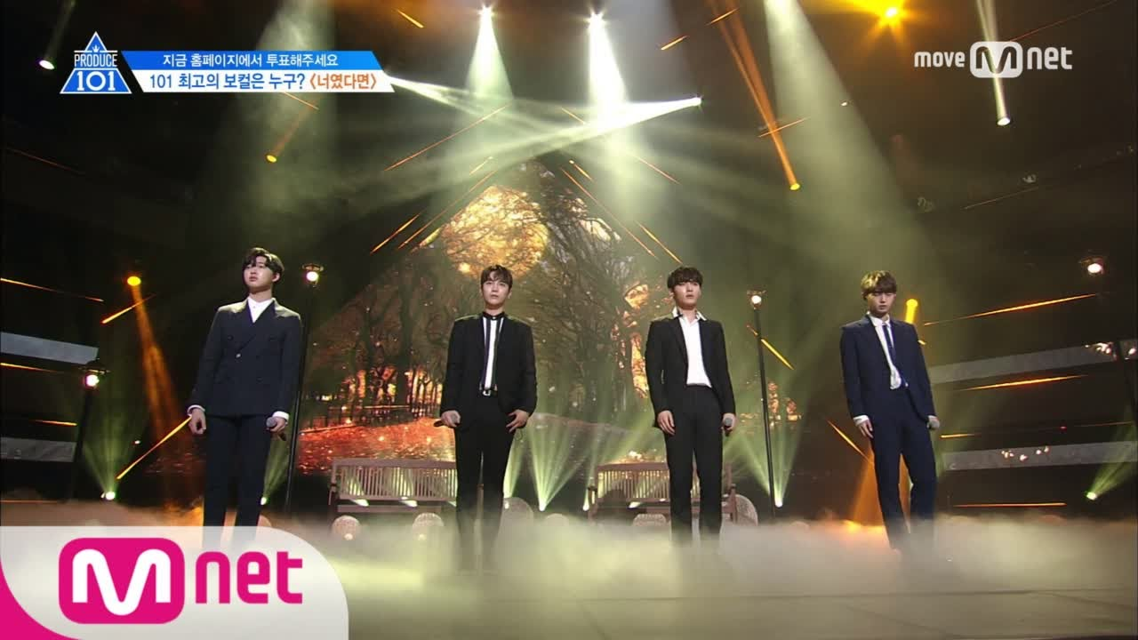 PRODUCE 101 season2 [단독/6회] '애절 보이스 4인방' 퐁듀맨스ㅣ정승환 ♬너였다면 @포지션 평가 170512 EP.6 #1