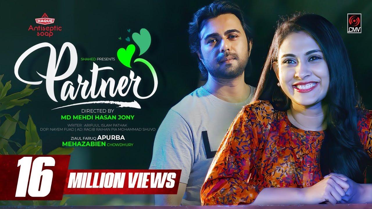 Download Partner   পার্টনার   Bangla Natok   Apurba   Mehazabien   Mehedi Hasan Jony   New Bangla Natok 2020