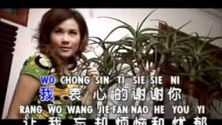 Huang Jia Jia - 黃佳佳 - Beatiful Memory of Teresa Deng - 我和你