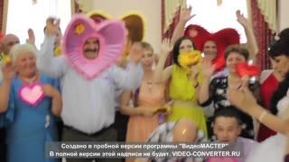 моя волшебная свадьба)) или просто русская свадьба))