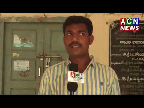 Narasapuram news there is no any use of construct building | ACN News Badvel | Narasapuram