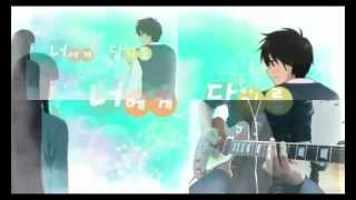 Gambar cover supercell - Sayonara Memories