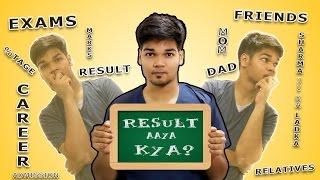 Result Aaya Kya ?? | 10th & 12th CBSE Board Exam Result | Short Film | Picsal Design