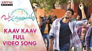 Kaav Kaav Full Video Song | Okka Ammayi Thappa Full Video Songs | Sandeep Kishan, Nithya Menon