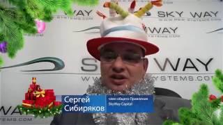 видео АНТА - группа компаний