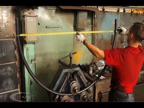 Видео Услуги гибки стальной трубы