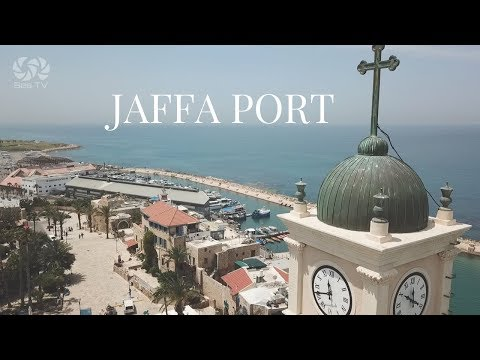 Jaffa port Israel | sea tv