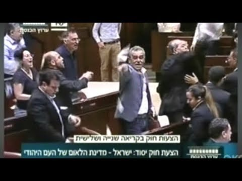 """""""Defining Israel"""" Knesset New Law Defines Israel As The """"National Home Of The Jewish People"""""""