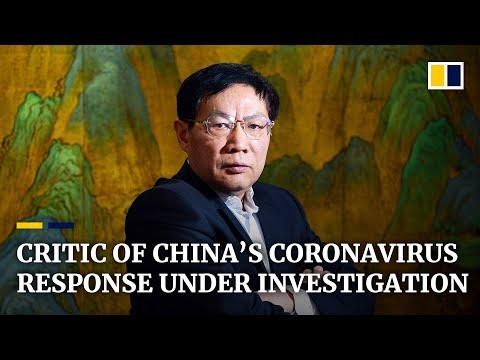 Communist Party Investigating Ren Zhiqiang, Outspoken Critic Of China's Coronavirus Response