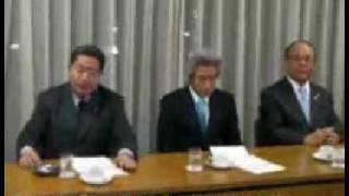 【中川秀直】0212党本部「郵政民営化を堅持し推進する集い幹事会」 中川秀直 動画 30
