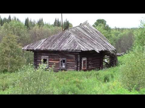д.Ксенофонтова , Пермский край , Чердынский р-он , река Пильва.