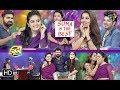Cash | Sudheer ,Chanti , Sreemukhi ,Vishnupriya | 2nd March 2019   | Full Episode | ETV Telugu