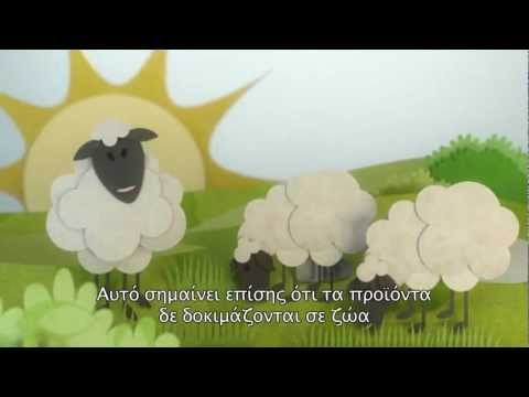 Oriflame ♥ 2012 Vegan Society